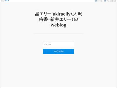 http://blog.livedoor.jp/fanfan1222/archives/5007347.html