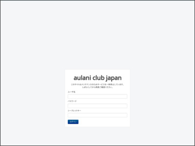 http://www.aulaniclub.com/index.php/community/cupon-page.html