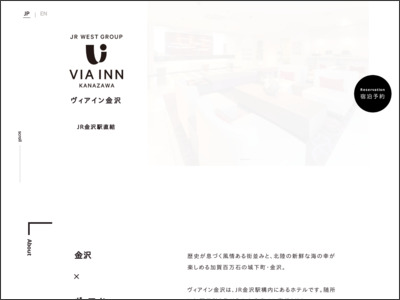 http://www.viainn.com/kanazawa/