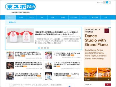 http://www.tokyo-sports.co.jp/entame/gravia/561159/