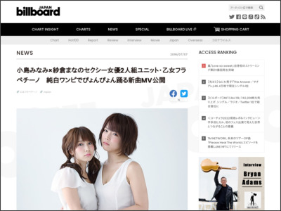 http://www.billboard-japan.com/d_news/detail/39642/2