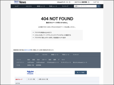 http://news.infoseek.co.jp/article/mynavi_1507296/