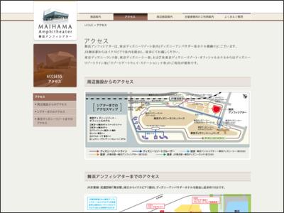http://www.maihama-amphitheater.jp/access/