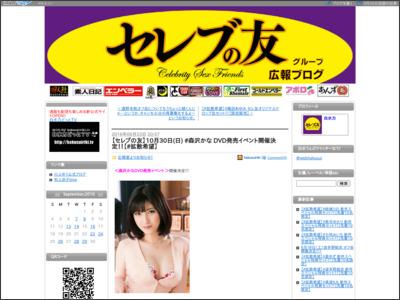http://blog.livedoor.jp/hakusuiriki/archives/51485253.html