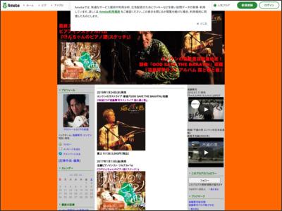 http://ameblo.jp/enken1947/