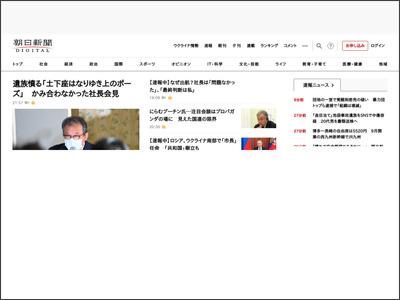 http://www.asahi.com/articles/ASJB44WVYJB4UTIL020.html