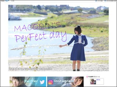 http://blog.livedoor.jp/toda_makoto/archives/11729453.html