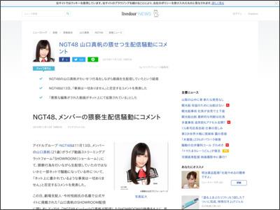 http://news.livedoor.com/article/detail/12277564/