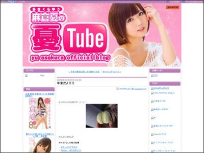 http://blog.livedoor.jp/oronamin_yuu/archives/67833870.html
