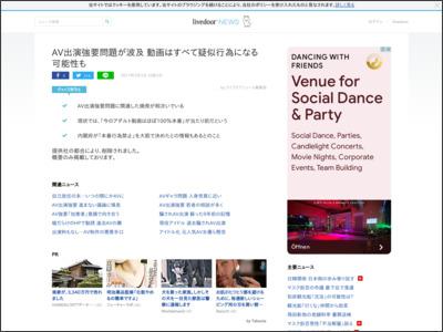 http://news.livedoor.com/article/detail/12748983/