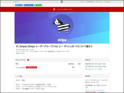 http://eventregist.com/e/JP_Stripes_vol2