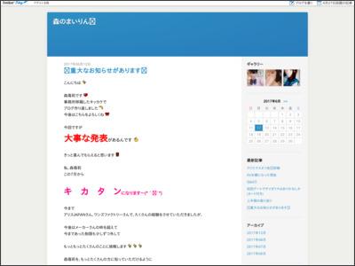 http://blog.livedoor.jp/mairi0118/archives/2246631.html