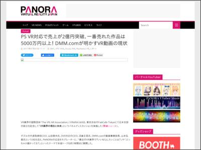 http://panora.tokyo/33484/