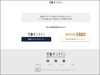 "King GnuとNiziUで考える、jpopに""一貫する何か""――近田春夫の考えるヒット - 文春オンライン"