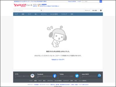 大流行の人狼型インディーゲーム『Among Us』PS版 2021年にリリース(KAI-YOU.net) - Yahoo!ニュース - Yahoo!ニュース