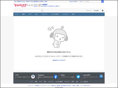 Snow Man阿部亮平 活動再開 8月に新型コロナ感染(日本テレビ系(NNN)) - Yahoo!ニュース - Yahoo!ニュース