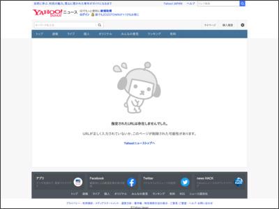 """パラ独選手が""""まるで鬼滅の刃""""の立ち回りを披露 「私の新たなる鍛錬は、刀」と紹介(ENCOUNT) - Yahoo!ニュース - Yahoo!ニュース"""