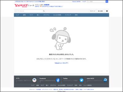 米津玄師「死神」MV不吉な時間に公開、約3時間で100万回再生(Rolling Stone Japan) - Yahoo!ニュース - Yahoo!ニュース