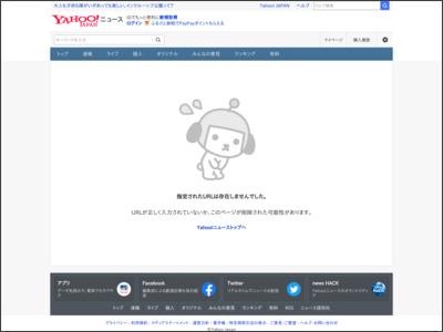 """藤田ニコル """"憧れ""""松岡修造と初共演で質問「結婚してるんですよね?」 そのワケは?(スポニチアネックス) - Yahoo!ニュース - Yahoo!ニュース"""