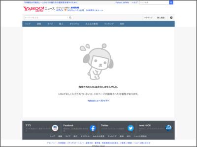 BTS(防弾少年団)、コールドプレイとのコラボ曲「My Universe」イギリスのオフィシャルシングルチャートで3位に!(Kstyle) - Yahoo!ニュース - Yahoo!ニュース
