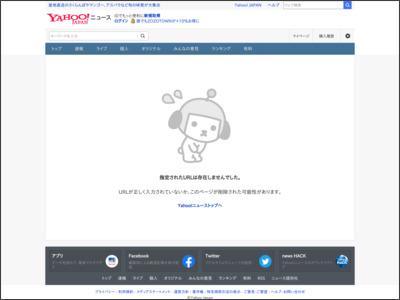 【独自】インフルワクチン接種のはずがコロナワクチン誤接種 千葉(TBS系(JNN)) - Yahoo!ニュース - Yahoo!ニュース
