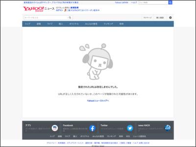 キスマイ・北山宏光出演、 ドラマ『ただ離婚してないだけ』より衝撃の場面写真公開(THE FIRST TIMES) - Yahoo!ニュース - Yahoo!ニュース
