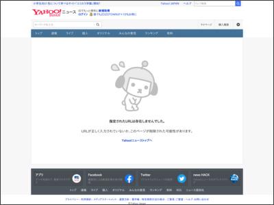 """<吉岡里帆>""""憧れ美ボディー""""の秘訣語る 「VOCE」で初表紙(毎日キレイ) - Yahoo!ニュース - Yahoo!ニュース"""