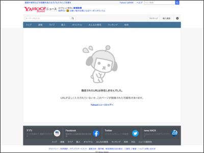 田原俊彦の長女 「パパは今、どこで何してますか?」とテレビで訴え(デイリースポーツ) - Yahoo!ニュース - Yahoo!ニュース