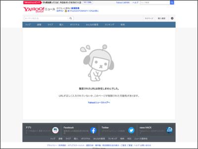 "SixTONES、King Gnu常田からの""最高の挑戦状""となった「マスカラ」の魅力(MusicVoice) - Yahoo!ニュース - Yahoo!ニュース"