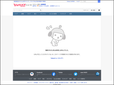 """ニガミ17才、""""秋の夜に聴きたい曲""""をテーマセレクトしたプレイリストをAWAにて公開(Billboard JAPAN) - Yahoo!ニュース - Yahoo!ニュース"""
