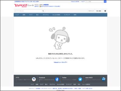 従業員食堂にホテル一流料理人 帝国ホテル「雇用維持のため」(フジテレビ系(FNN)) - Yahoo!ニュース - Yahoo!ニュース