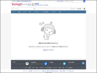"""オタ活に役立つアプリ「シカロ」登場、""""推し""""作品のスケジュールを自動管理(BCN) - Yahoo!ニュース - Yahoo!ニュース"""