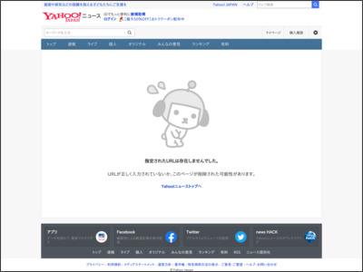 SixTONES、デビュー曲「Imitation Rain」&新曲「マスカラ」2曲披露に「対比がすごい」(MusicVoice) - Yahoo!ニュース - Yahoo!ニュース