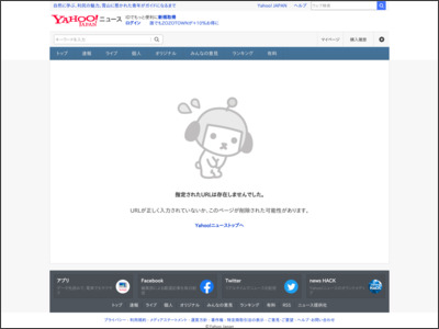 "YOASOBIがメディア露出で""素の自分""を発信する理由「人柄を知った上での音楽は、すごく濃密」(WEBザテレビジョン) - Yahoo!ニュース"