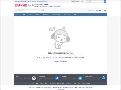 カープ前監督・緒方孝市さん「スペシャルオリンピックス」サポーターに就任 来年広島で開催(テレビ新広島) - Yahoo!ニュース - Yahoo!ニュース