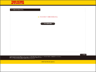Snow Man、ニューシングル『Secret Touch』発売決定記念セール - TOWER RECORDS ONLINE - TOWER RECORDS ONLINE