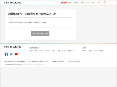 池袋暴走 90歳の飯塚幸三元被告が収監 遺族がコメント「最初からこの言葉があれば」 - www.fnn.jp