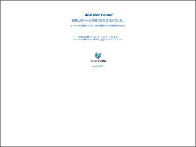 宮沢氷魚さんが オリオン ザ・ドラフト新CMに:時事ドットコム - 時事通信