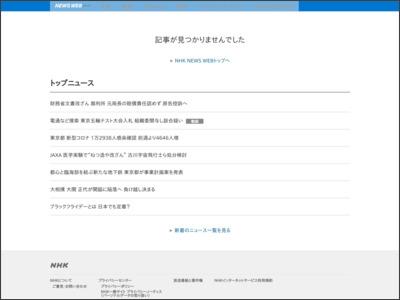 JR 首都圏10路線で一時運転見合わせ ほとんどの路線で運転再開 - NHK NEWS WEB