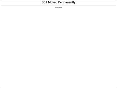 レバノン逃亡のゴーン容疑者「日本の刑事裁判で自分守れない」 - NHK NEWS WEB
