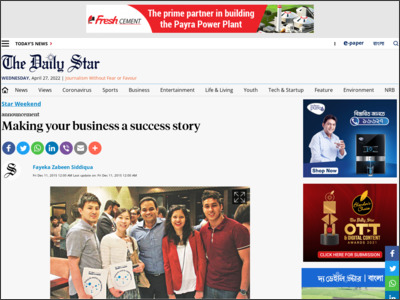 http://www.thedailystar.net/star-weekend/making-your-business-success-story-185263