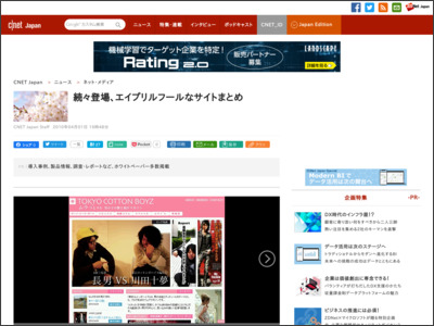 http://japan.cnet.com/news/media/story/0,2000056023,20411331,00.htm