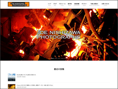 http://joe-nishizawa.jp/