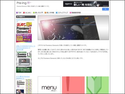 http://pre-ing.sachi-web.com/
