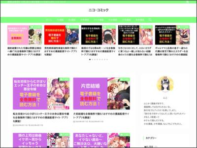 http://www.niconicommons.jp/