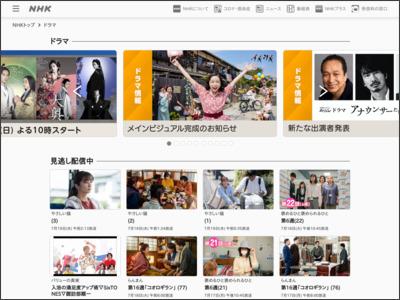 http://www.nhk.or.jp/drama/pastprog/gochisosan.html