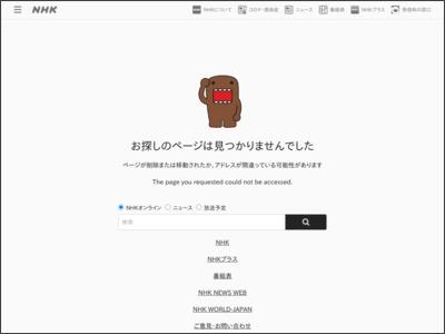http://www.nhk.or.jp/hanako/