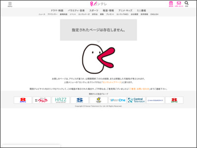 http://www.ktv.jp/zeni/index.html