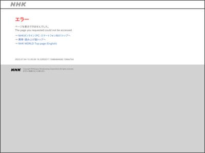 http://www.nhk.or.jp/drama10/bijo/