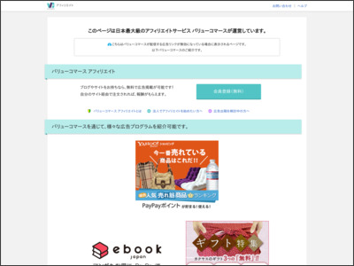 http://ck.jp.ap.valuecommerce.com/servlet/referral?sid=2377365&pid=880426480&vc_url=http://ponpare.jp/hotel/tokyo/shibuya/0106939/?vos=cppprorgmail1310270211&vos2=5a9861731
